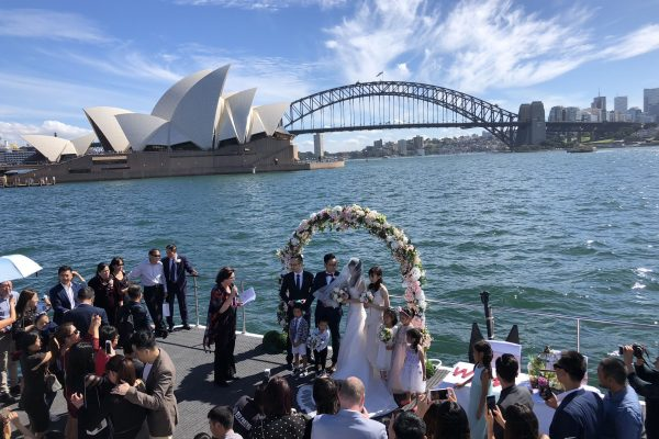 Harbour Spirit Wedding Ceremony front deck